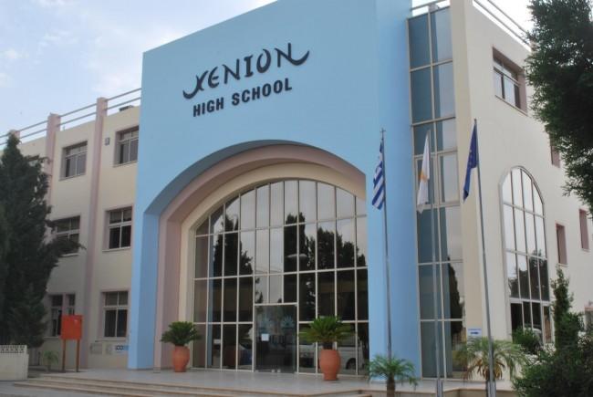 Xenion_HS